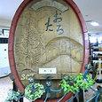 小樽・ワイン工場