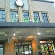 さらば小樽駅