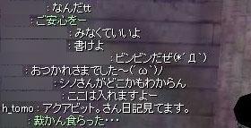 20060416_2