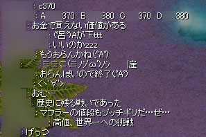 1219_2