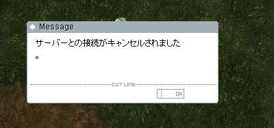 20050122_2