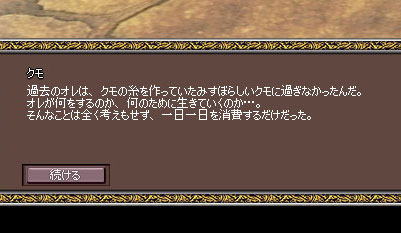 20050128_2_1
