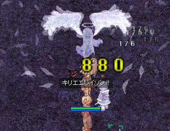 20050211_1