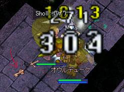 20050214_3