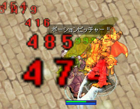 20050329_3
