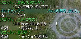 20050830_5