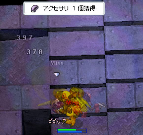20050919_1