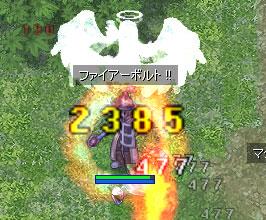 20051004_2_5