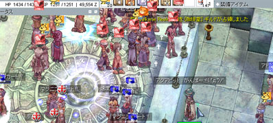 20051004_6