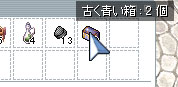 20051012_2