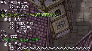 20051104_6