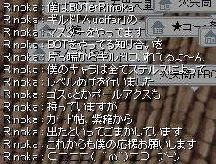 20051105_1