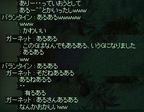 20051110_3