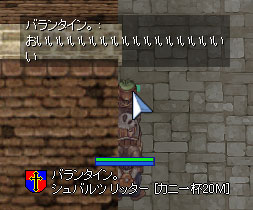 20051113_1