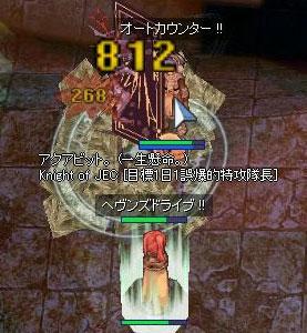 20051117_6