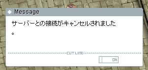 20051120_1