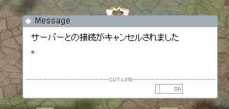20051204_2