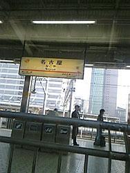 20051205_5