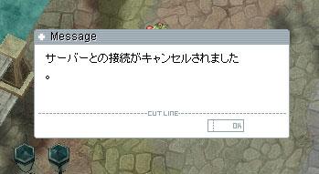 20051206_13