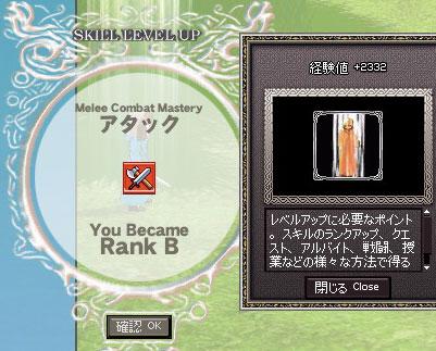 20051221_2