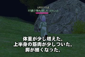 20051221_6