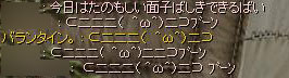 20060115_1
