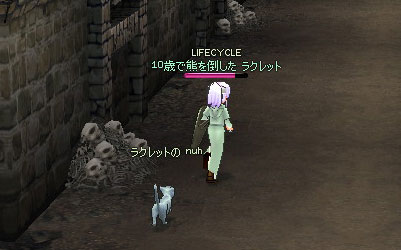 20060130_1