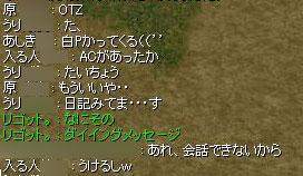 20060202_2