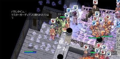 20060207_3