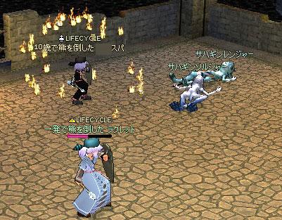20060222_3