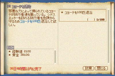 20060302_1